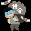if blog〜意識高い負債者のブログ〜