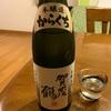 賀茂鶴 本醸造からくち(広島県 賀茂鶴酒造)