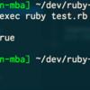 【第一回】超簡単!RubyでSlack Botを作る方法