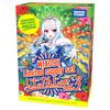 【WIXOSS】ウィクロスTCG『Limited supply set/リミテッドスーパーセット にじさんじver. vol.3』トレカ【タカラトミー】より2020年5月発売予定☆