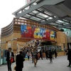 "<span itemprop=""headline"">★「東京国際映画祭」あす(2日)は映画2本はしご予定。</span>"