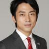 小泉進次郎に学ぶ「投資すべき」スキル