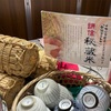 【旅行2日目 上越→新潟→酒田→秋田】ラーメン二郎、利き酒体験