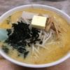 青森 味の札幌大西