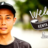 奥野健也【Kenya Okuno】Lesque welcome part が公開
