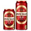 キリンビール横浜支社「SPRING VALLEY 豊潤<496>」発売に合わせオリジナルメッセージ発信