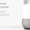 音声AIデバイス Google HomeをB&Hで注文・購入してみました