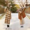 韓国ドラマ【眩しくて】: 時間と人生の大切さを再発見する