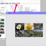 絶対画連合連画1.6、保存画像のプレビュー表示と、テンキーで選択と移動できるようにした