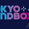今週末開催!インディーゲームイベント「TOKYO SANDBOX 2019」