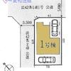 坂戸市千代田2丁目新築戸建て建売分譲物件|若葉駅21分|愛和住販|買取・下取りOK