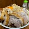 ラーメン二郎 亀戸店 『小豚入り 汁なし タマネギキムチ』