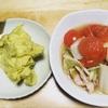 白菜ベーコン鍋とパンプキンサラダ