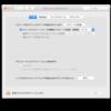 macOSをHighSerriaにアップグレードしたらVagrantやVirtualBoxが動かなくなった