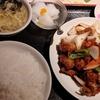大手町【中国酒菜 好来】Bランチ(若鶏の唐揚黒酢あんかけ定食) ¥800