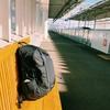 京都の旅(1日目)