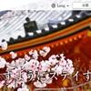 京都での滞在は「Stay SAKURA」がおすすめです 2019.5京都3日間の旅 【旅行記】
