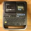 キングジム テプラプロ SR250