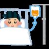 【抗がん剤7回目 1日目】吐き気がひどい