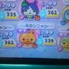 妖怪ウォッチ3 妖怪変更 フルーツにゃん コード すべて一覧  ポケモンGOに夢中!!!!