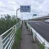 中村文則『銃』の川と橋