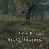 【FF14】 モンスター図鑑 No.016 「バザード(Arbor Buzzard)」