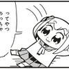 ポケモン雑記