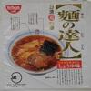 100袋目:日清超中華 麺の達人 トリガラ炊き出ししょうゆ味