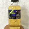 【VAPE話】Seduce juice「SNAKE OIL 118ml」(スティープって大変)