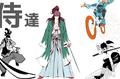 【素材】侍グラフィック素材集 商用版権フリー 解説
