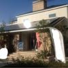 家づくり)住宅展示場めぐり入門!(まずは多くのモデルハウスを見学したいところですが・・・)