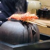 【グルメ】ミシュラン二つ星 鮨旬美 西川(名古屋)  で、素晴らしいランチタイム