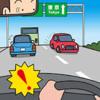 ニュースチェック11  高齢者ドライバー対策はなぜ必要なのか