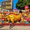 台湾生活日記(6) (2021年2月3日) 春節前の寺参り