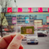 中国でSIMカードを再発行(补卡)する方法