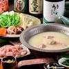 【オススメ5店】博多(福岡)にあるスープが人気のお店