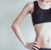 ダイエット開始から約9ヶ月目の記録【体重−12.5kg】【体脂肪率-8.6%】