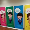タイ語学習、何から始めるか。発音?文字?基本会話?