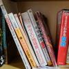 息子の本棚、茶の間版