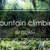 グアムに行ったらあえて海に行かずに山に行こう! ふらっとグアムPart1