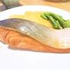 サーモン&鮭がメインのレシピ3種【細胞からキレイに♡ビタミンE⑤】