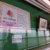 ◆◆◆教室作品展!・・・・・・というほど立派なものではありませんが。◆◆◆