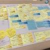 [セミナー]自分の教育実践と理念が結びついてるか分かる!TPチャートのワークショップに参加しました