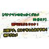バナナマンのせっかくグルメ90分SP 神戸グルメやってたよー! in 神戸・三宮・元町 VLOG#23
