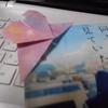 折り紙で作るハートのしおり