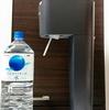家で簡単に炭酸水を作れるSoda Stream(ソーダストリーム)を3か月使った感想