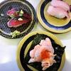 昨日の緊急地震速報と寿司食ってきた話