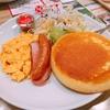 ガスト『パンケーキ&スクランブルエッグセット』初モーニング(ファミレス3軒目)