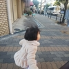 幼児の寒冷蕁麻疹対策におすすめの「小児はり」