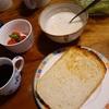ホームベーカリーで焼き立てチーズ食パンをどう保存する?